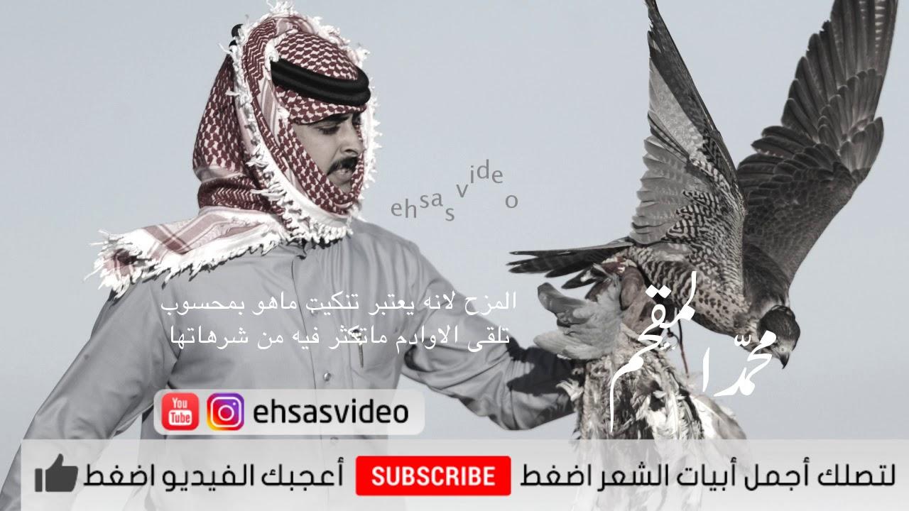 محمد المقحم ترى اكثر مايحير بالرجال سكاتها Movie Posters Movies Poster