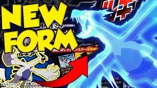 connectYoutube - NEW LUGIA FORM IN THE NINTENDO SWITCH POKEMON GAME! Pokémon Leak Discussion