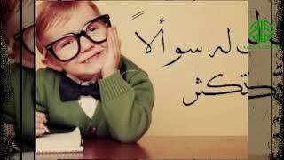 Si Udin   Wali (Versi Arab)