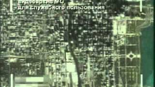 Katyusha Power  [ katiusza CCCP]