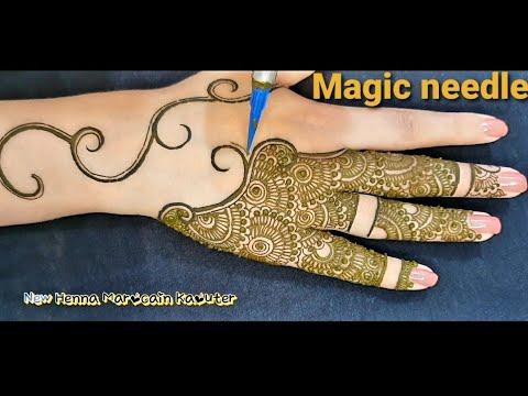 حناء من أروع النقوش التي رسمت بالابرة متقون بزافHenna is one of the finest designs that were painted - New Henna Marocain kaouter