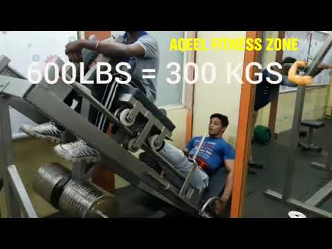 Leg press work out (for making lower body strong)