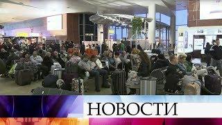 Из-за сильного снегопада в Москве были отменены или задержаны около полусотни авиарейсов.