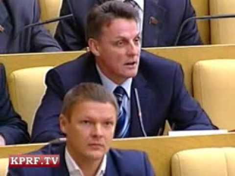 KPRF.TV - Владимир
