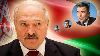 НАТО пугает Лукашенко нападeнием России