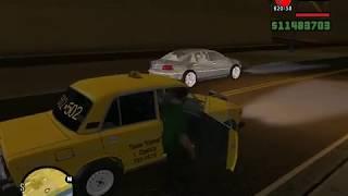 Русская GTA San Andreas SUPER CARS Лучшая!!