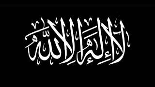 ليس بينها وبين الله حجاب  افضل الذكر لا اله الا الله