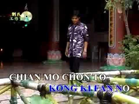 KanKan ThokThok ( Hakka love song )