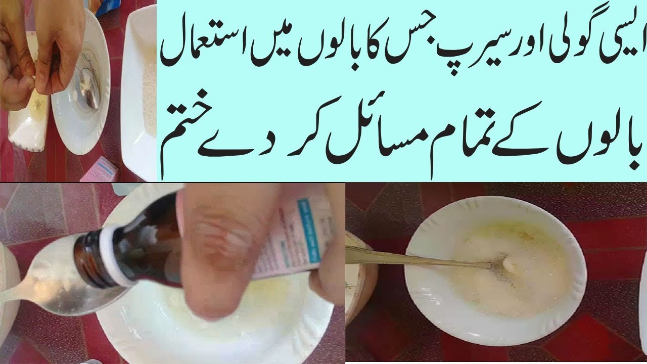 HOME MADE HAIR SHINIER MASK  INSTANT MAKE HAIR SOFT AND SILKY  BEAUTY TIP FOR HAIR