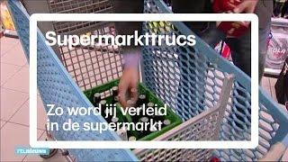Marketingtrucs In De Supermarkt: De Strijd Om Een   Rtl Nieuws