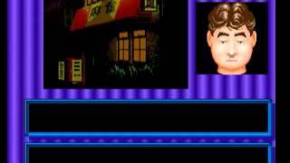 Neo Geo - Mahjong Kyoretsuden