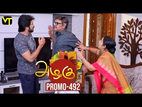 Azhagu Tamil Serial Episode 492 Promo out for this beautiful family entertainer starring Revathi as Azhagu, Sruthi raj as Sudha, Thalaivasal Vijay, Mithra Kurian, Lokesh Baskaran & several others. Stay tuned for more at: http://bit.ly/SubscribeVT  You can also find our shows at: http://bit.ly/YuppTVVisionTime  Cast: Revathy as Azhagu, Gayathri Jayaram as Shakunthala Devi,   Sangeetha as Poorna, Sruthi raj as Sudha, Thalaivasal Vijay, Lokesh Baskaran & several others  For more updates,  Subscribe us on:  https://www.youtube.com/user/VisionTimeTamizh Like Us on:  https://www.facebook.com/visiontimeindia