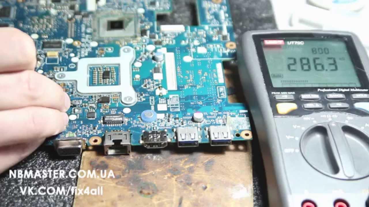 Снятие микросхемы BIOS - YouTube