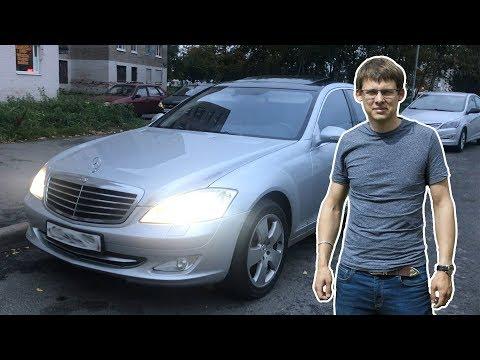 Меняем Mercedes S class на Audi Q7 Плохая идея