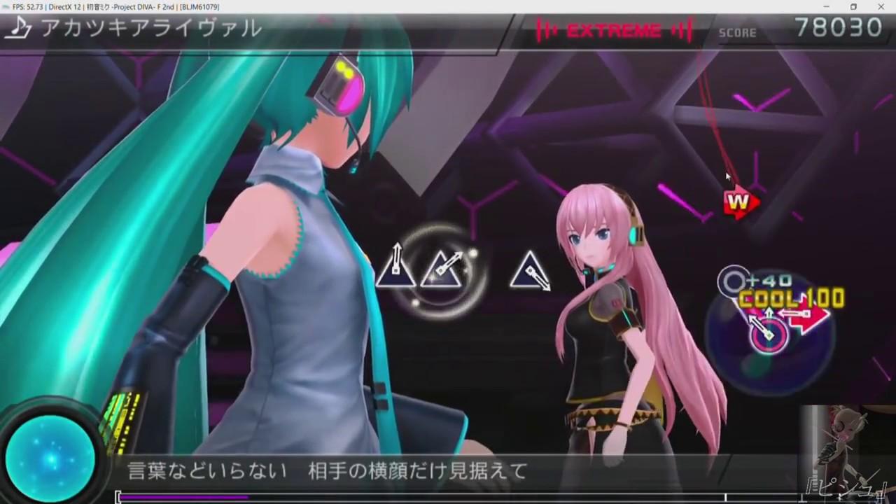 RPCS3 Test - Hatsune Miku: Project DIVA F 2nd (DirectX 12 - Native 60fps!)  - Akatsuki Arrival