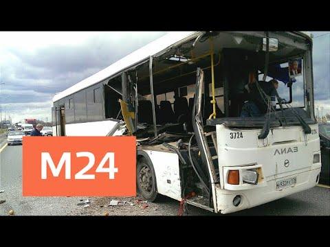 Грузовик и следовавший из Армении автобус столкнулись на трассе М-4