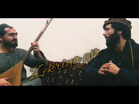 سید غفار آغا said ghafar agha صوفی شعیب sofi shoaib