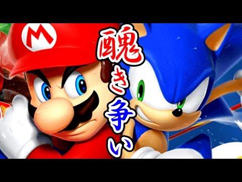 【4人実況】とても醜いマリオ&ソニック リオオリンピック開催!! #1