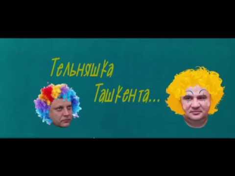 Телеканал ICTV: Захарченко & Ходаковский: съёмки журнала «Конопляш» – Антизомби, 20.04.2018