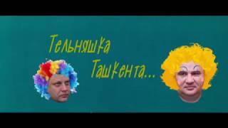 Захарченко & Ходаковский: съёмки журнала «Конопляш» – Антизомби, 20.04.2018