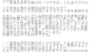 webザテレビジョン 10月22日 6時0分配信 写真を拡大 アニメ「四月は君の...