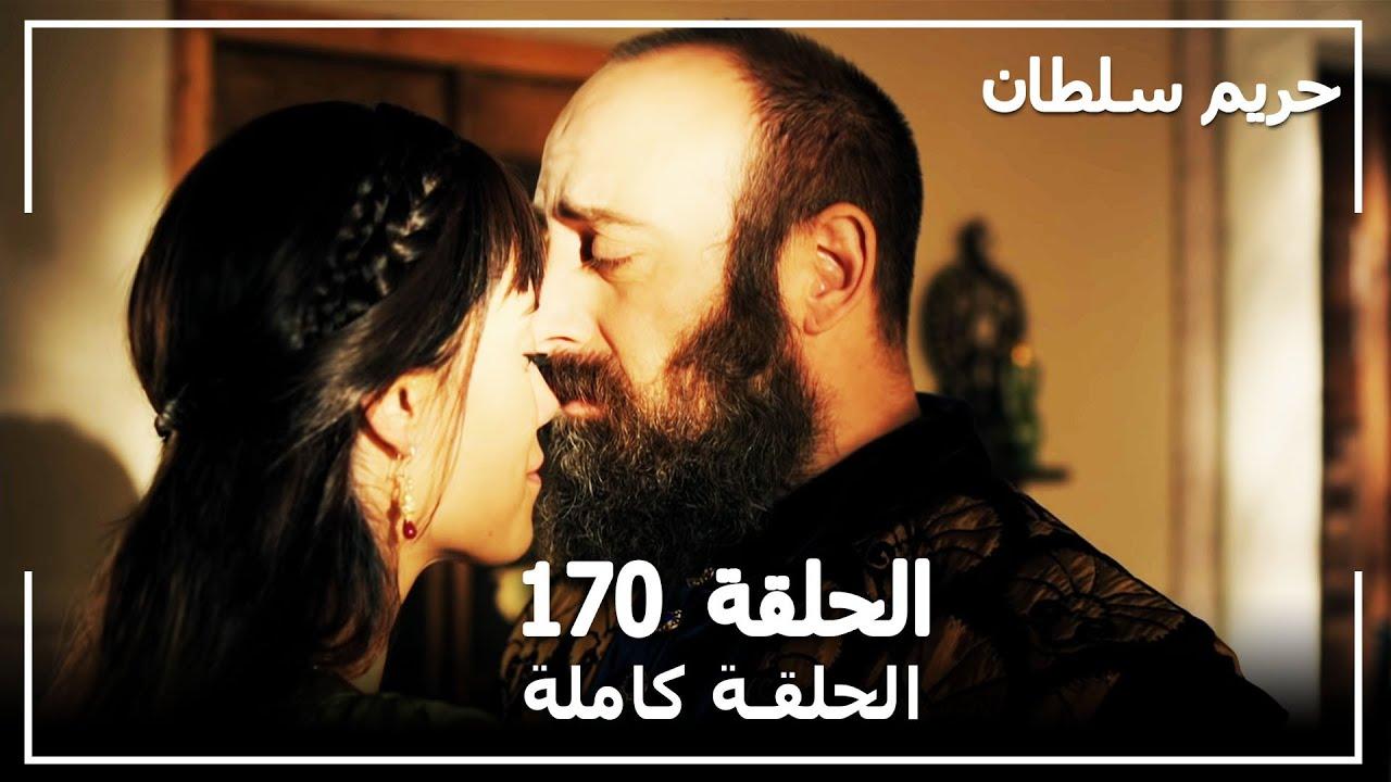 حريم السلطان الجزء الثالث الحلقة 25