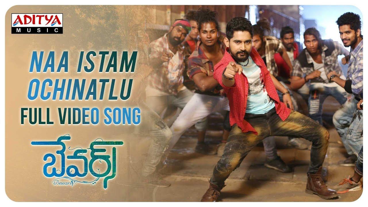 Telugu dj songs naa songs 2018