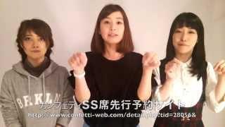 ベニバラ兎団Vol.17 本公演【SIX DAYS】の フライヤー撮影風景と、キャ...