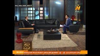 اشرف رياض : الأعياد  فرصة لإعادة الترابط الأسري مع د/ طارق الياس– خبير التنمية البشرية - صفحة جديدة