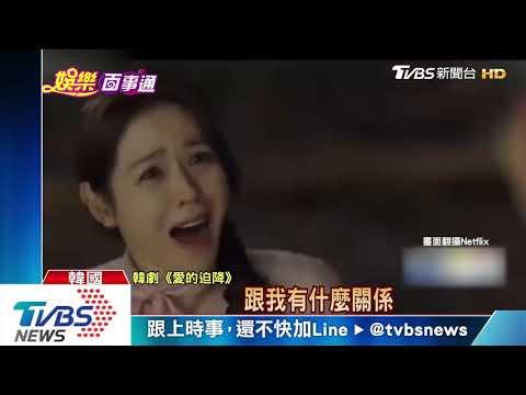南宮珉vs.炫彬拚收視 愛情、職人韓劇亮點多