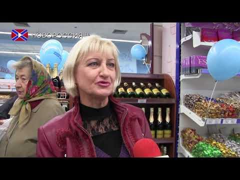 Открытие первого магазина «Геркулес-MOLOKO» в Макеевке