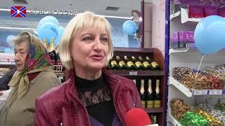 Открытие первого магазина «Геркулес-MOLOKO» в Макеевке(, 2017-09-30T13:45:21.000Z)