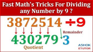 Fast Maths Tricks For Dividing any Number by 9 - Fast Maths Tricks For Dividing any Number -