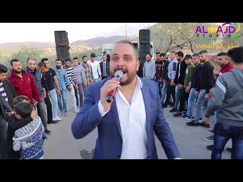 الفنان شادي البوريني دبكة ناار من زفة العريس يزن HD 2019 ستوديو المجد