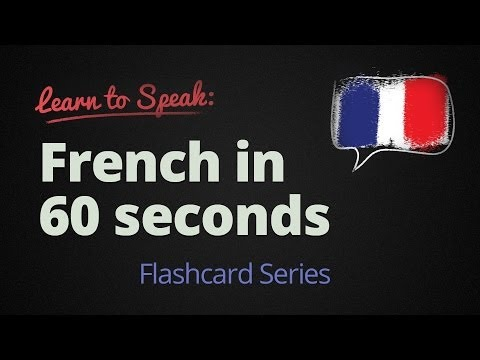 Learn French In 60 Seconds: Countries, French Flashcards For All Ages.