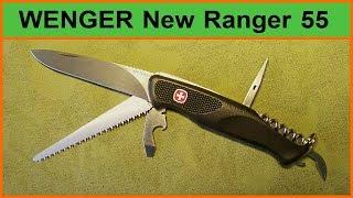 Обзор ножа Wenger New Ranger 55