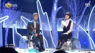 Repeat youtube video AKMU - '오랜 날 오랜 밤 (LAST GOODBYE)' 0108 Inkigayo
