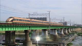 列車撮影(JR中央線・京王線)多摩川橋梁巡り 20190414