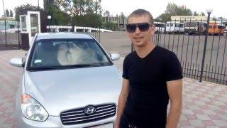 видео Автовыкуп, автокомиссионка, авто с пробегом