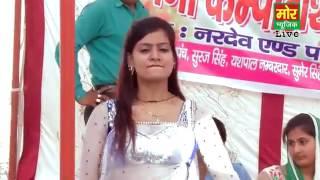 MUVIZA COM  Dancer Monika Haryanvi New Dance 2015  Daal Me Kala  Mor Harya