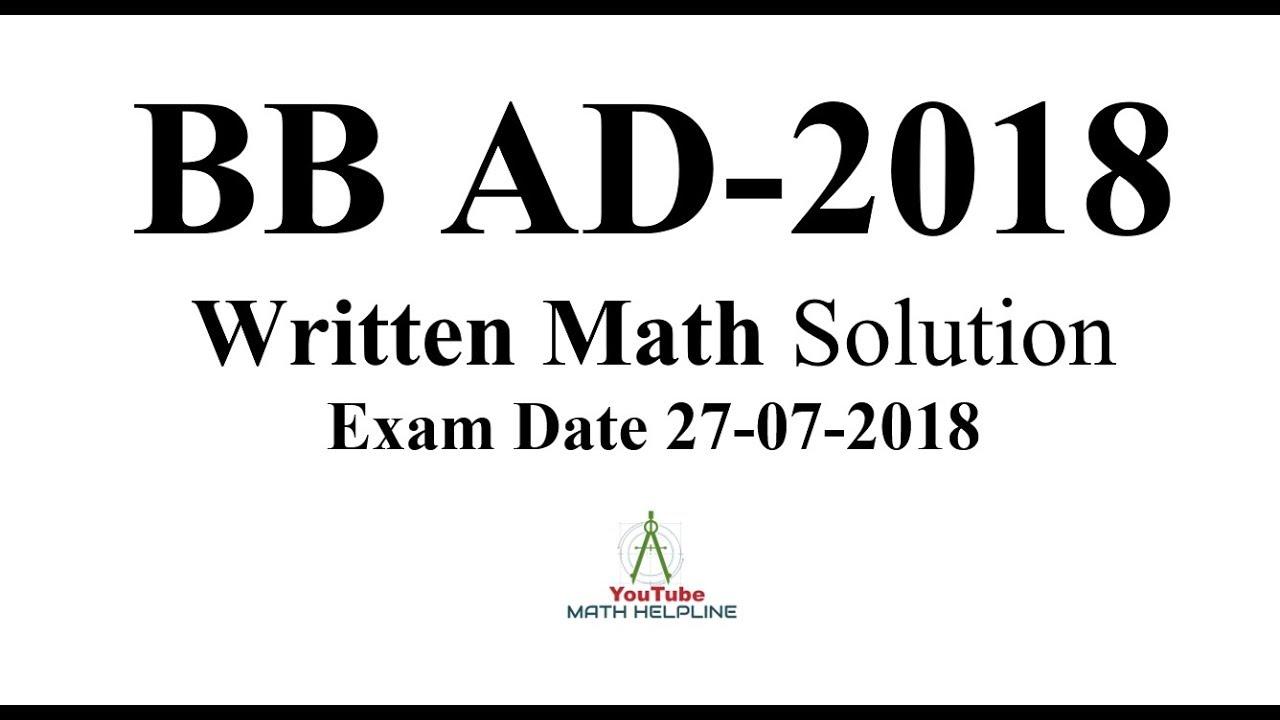 Bangladesh Bank Assistant Director Written Math solution Exam Date:  27-07-2018