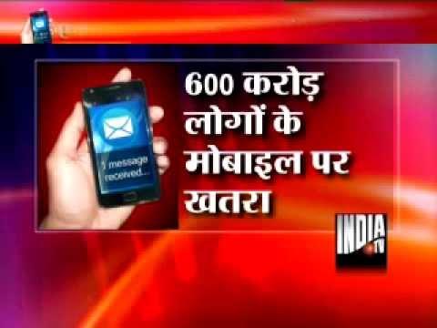India TV: Hacking the SIM Card | Saket Modi