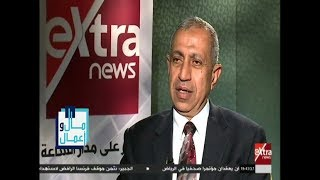 مال وأعمال | لقاء مع د. اسماعيل عبدالغفار ـ رئيس الأكاديمية العربية للتكنولوجيا والنقل البحري