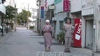 AAF2006参加企画 「祝・前島3丁目祭り ーまえのまつり、あとのまつりー...