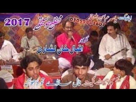 2017 Last Saraiki Song Nall Sada Tu Dhokha Karenda Wadi Singer Iqbal lashari