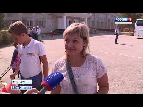 Армянск возвращается к обычной жизни: дети возвращаются из санаториев (обновлено)