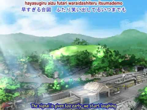 Tori no Uta - Kagamine Len - 鳥の詩//English+Romaji+MP3//