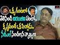Actor CVL Narasimha Rao Sensational Comments on megastar chiranjeevi | Krishna Vamsi | Mirror TV