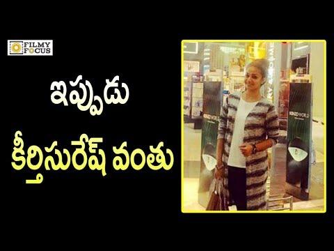 Keerthy Suresh at PSPK25 Shooting Spot ||...
