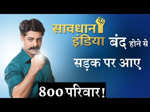 OMG ! Savdhaan India's END has made 800 people JOBLESS